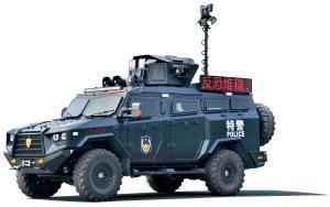 暴龙装甲防暴车